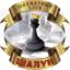 ШАЛУН (СССР)