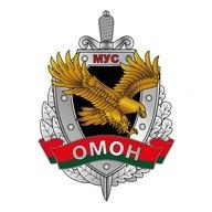 omon1
