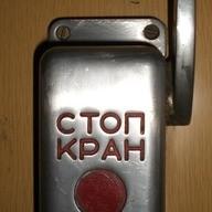 stopkran8